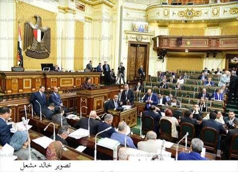 """البرلمان يوافق على تعديل قانون الضريبة على الدخل """"من حيث المبدأ"""""""