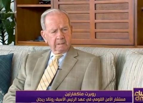 مستشار الرئيس الأمريكي الأسبق: الأزهر عاصمة الإسلام الروحية