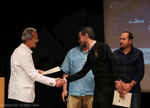 قائمة جوائز مهرجان ساقية الصاوي للأفلام الروائية القصيرة