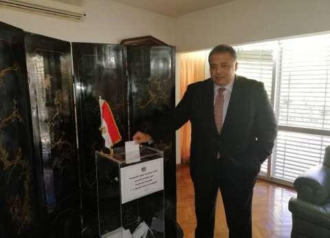 بالصور| سفيرا مصر في البرازيل والأرجنتين يصوتان في الانتخابات