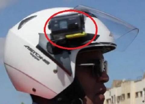 كاميرات على رؤوس الشرطة المغربية تحارب الفساد والرشوة