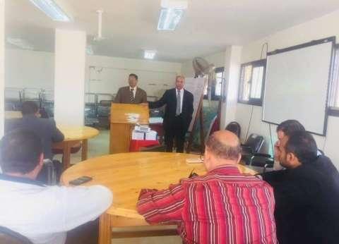 بدء الدورات التدريبية لتنمية مهارات رؤساء الأحياء في المنيا
