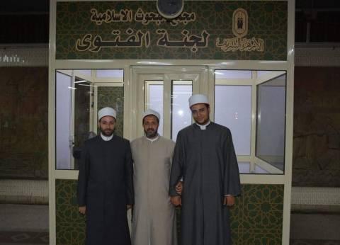"""""""فتوى البحوث الإسلامية"""" تبدأ عملها بمحطة الشهداء بمترو الأنفاق"""
