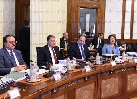 انطلاق اجتماع المجموعة الاقتصادية في مجلس الوزراء