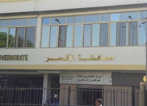 تكليف العميد صلاح المندوه برئاسة مجلس مدينة الأقصر