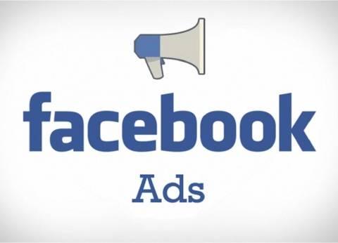 """القبض على """"هاكر"""" اخترق 113 حسابا عبر """"فيسبوك"""" في الغربية"""