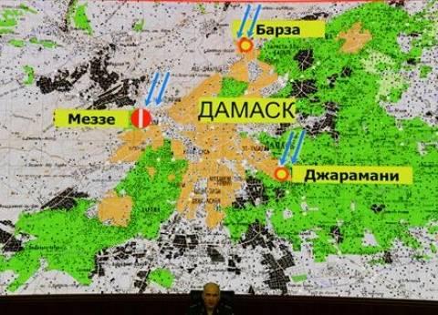 الإعلام الأوروبي يفرد مساحات واسعة لتغطية الضربات العسكرية في سوريا