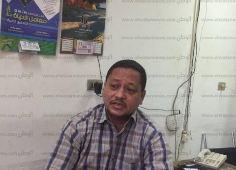 """قبول استقالة مدير مستشفى """"قوص المركزي"""" بقنا وتعيين أشرف حسن بديلا"""