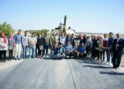 انطلاق الفوج الثامن من شباب الجامعات لزيارة مصانع الإنتاج الحربي