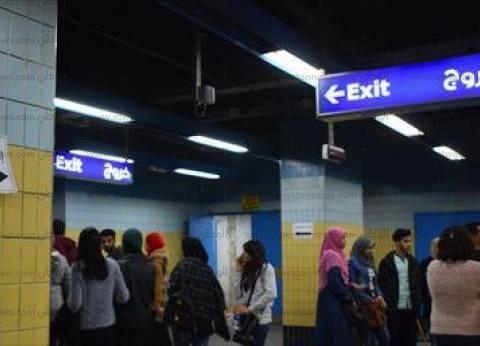 """عامل يلقي زجاجة """"مولوتوف"""" على مترو الزهراء انتقاما من صراف التذاكر"""