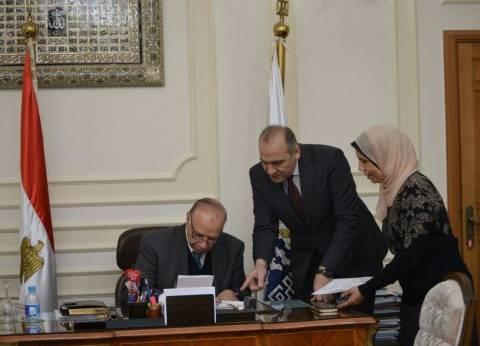 تعيين محمد عطية مديرا لمديرية التربية والتعليم بالقاهرة