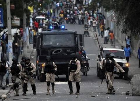 هايتي تؤجل أكبر احتفال سنوي بسبب عدم استقرار الأوضاع الأمنية