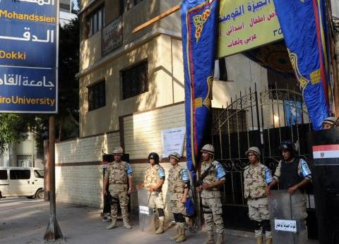 مدير أمن بني سويف: متواجدون بكثافة لتأمين الانتخابات ولن نسمح بالتخريب