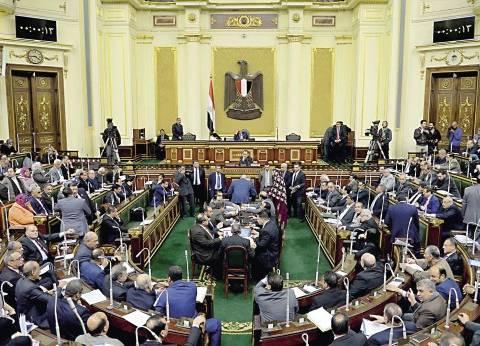 برلماني: نظام تميم الإرهابي سيسقط قريبا