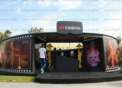 إقبال كبير على سينما الواقع الافتراضى: 12 عرضاً من أفريقيا وأوروبا.. ومصر تشارك بفيلمين