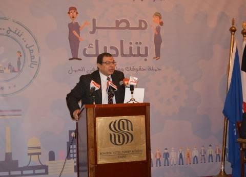 """وزير القوى العاملة ينعى """"شهداء الواحات"""": الإرهاب لن يحبط الشعب"""