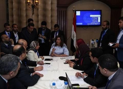 """""""الهجرة"""" تتلقى 26 استفسارا من المصريين بالخارج في آخر أيام الانتخابات"""