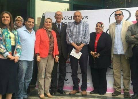 بالصور| الدكتور محمد غنيم يشارك احتفالية جامعة المنصورة باليوم العالمي للكلى