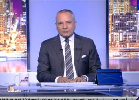 """أحمد موسى: """"لازم المصريين اللي في قطر يشاركوا في الاستفتاء بكثافة"""""""