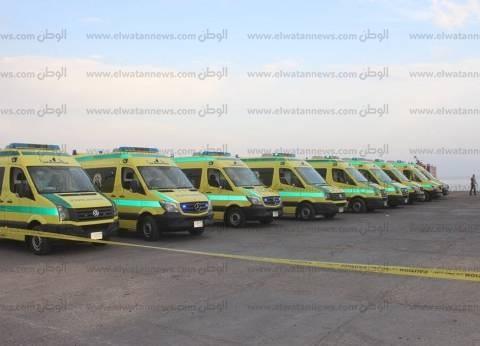"""""""إسعاف كفر الشيخ"""" تستعد لعيد الأضحى بـ""""أسطول سيارات"""""""