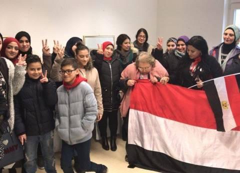 انتهاء تصويت المصريين بالخارج في نيوزيلاندا.. وبدء الفرز