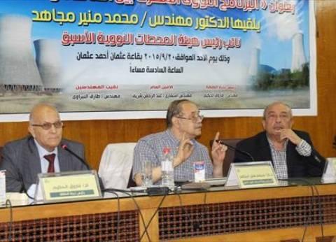 """اتحاد """"المهندسين العرب"""" يعقد اجتماعا طارئا بـ""""شرم الشيخ"""" 12 ديسمبر المقبل"""