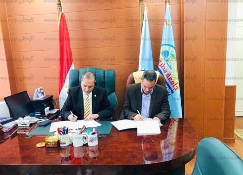 جامعة مطروح توقع بروتوكول تعاون للتأمين الصحي على الطلاب مع «الصحة»