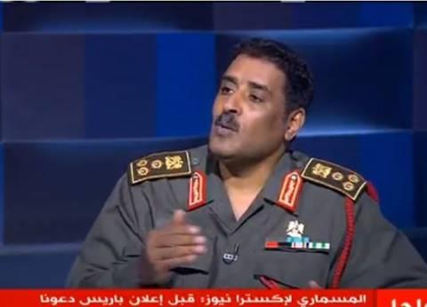 المسماري: الجيش استولى على دبابات ومركبات وذخيرة من إرهابيين في طرابلس