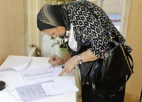 الصراع العائلي يقود الانتخابات البرلمانية في أبو النمرس والحوامدية