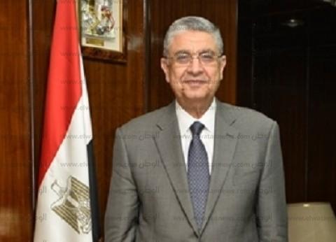 وزير الكهرباء: التقاء شباب العالم في شرم الشيخ رسالة قوية بأن مصر آمنة