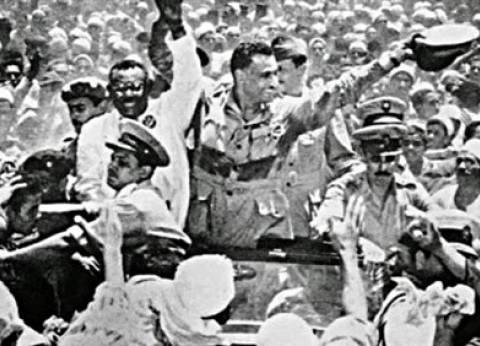 """""""تعليم مطروح"""" يهنئ السيسي بذكرى ثورة 23 يوليو"""