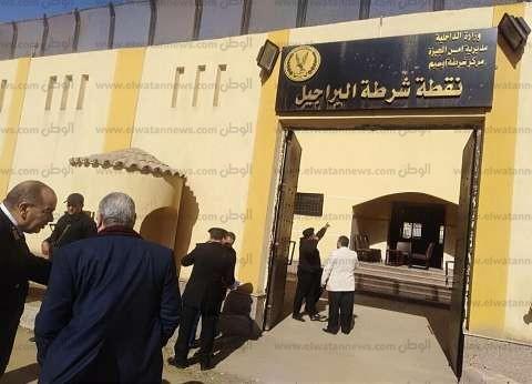 بعد 6 سنوات من تخريبها.. مدير أمن الجيزة يفتتح نقطة شرطة البراجيل