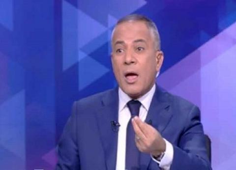 """موسى يرد على ترامب: إيران لا تستطيع السيطرة على المنطقة """"عندنا جيوشنا"""""""