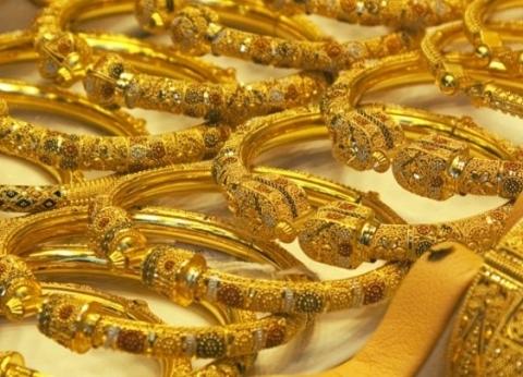 أسعار الذهب اليوم الثلاثاء 14-5-2019 في مصر