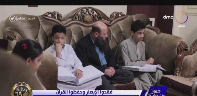 """""""النور مكانه القلوب"""".. 3 أشقاء يواجهون فقدان البصر بحفظ القرآن"""