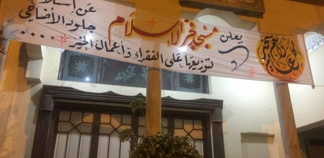 """مساجد الإسكندرية تجمع جلود الأضاحي لمنع وصولها لـ""""الإخوان"""".. """"يمولون بها الإرهاب"""""""
