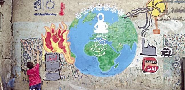 جدارية للتوعية بمخاطر تغير المناخ