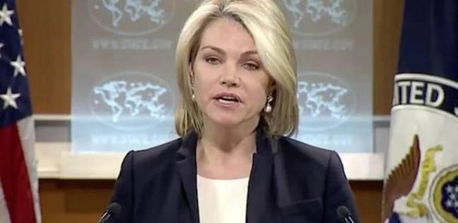 أمريكا: إغلاق البعثة الدبلوماسية الفلسطينية في واشنطن
