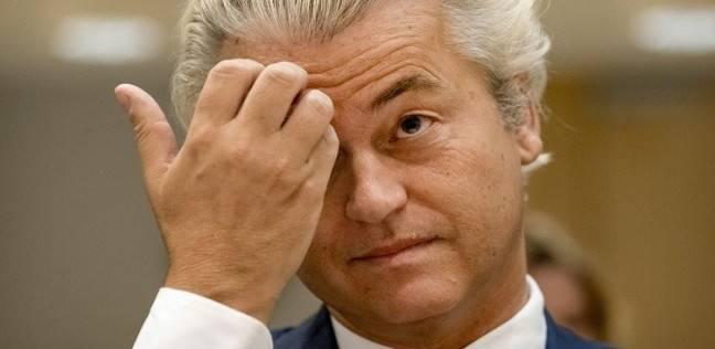 الشرطة الهولندية تعتقل رجلا خطط لتنفيذ هجوم ضد النائب المتطرف فيلدرز