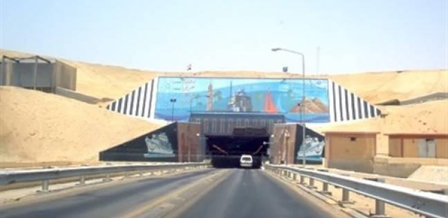 الجيش الثالث الميداني يعزز نفق الشهيد أحمد حمدي بقوات إضافية