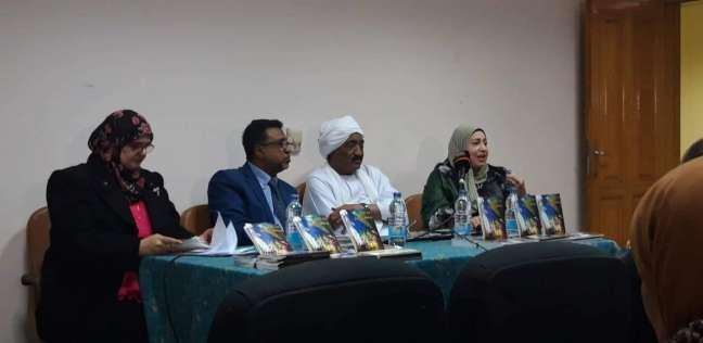 """السفير السوداني بالقاهرة: """"علاقتنا مع مصر في أحسن حالاتها"""""""