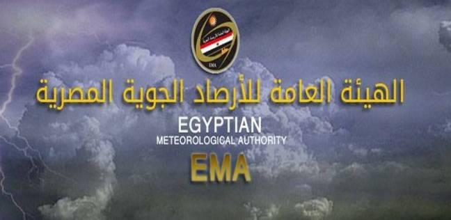 """""""الأرصاد"""": اضطراب بحركة البحر المتوسط غدا.. وارتفاع الموج يصل 2.5 متر"""