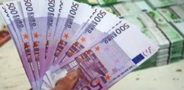 سعر اليورو اليوم الخميس 19-9-2019 في مصر - أي خدمة -