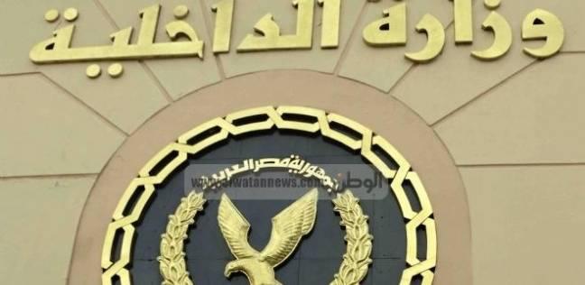 """""""الداخلية"""" تعلن تفاصيل مقتل 13 إرهابيا في """"اشتباكات الخارجة"""""""