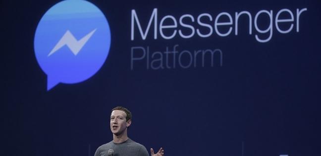 فيس بوك تطلق خاصية حذف الرسائل عبر ماسنجر