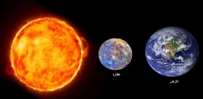 كوكب عطار