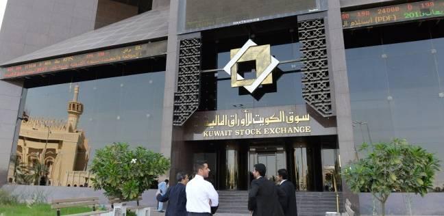 مؤشرات البورصة الكويتية تنهي تعاملات اليوم على تباين