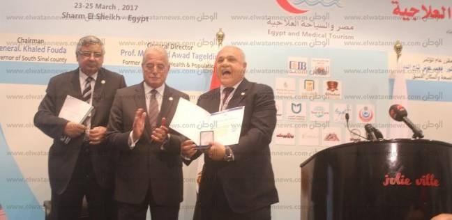 مؤتمر شرم الشيخ يوصي بتشكيل هيئة تتولى قطاع السياحة العلاجية