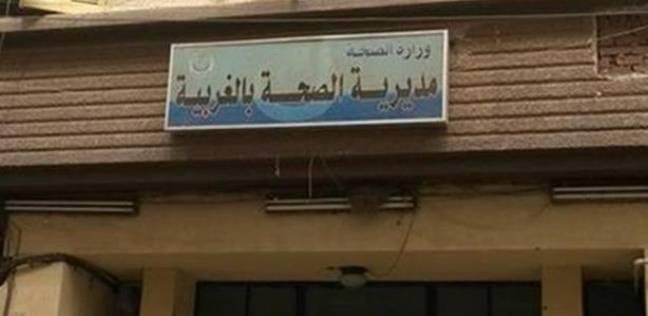 """تكليف عبدالقادر الكيلاني مدير الطب العلاجي بتسيير أعمال """"صحة الغربية"""""""