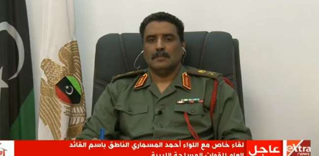 العرب و العالم   المسماري: تركيا تستخدم طائرات مسيرة في ليبيا وتزود الميليشيات بأسلحة